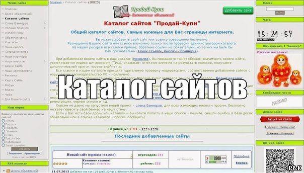 Добавить порно сайт в каталог порно сайтов